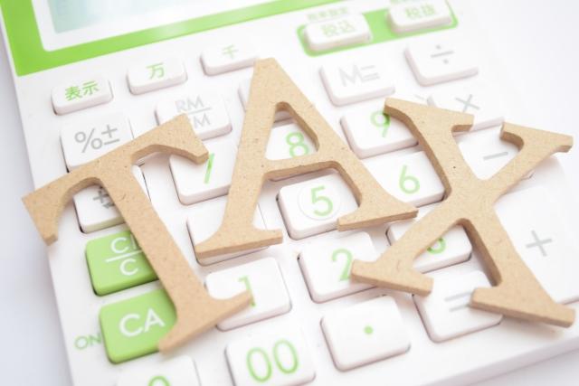事業譲渡の税金